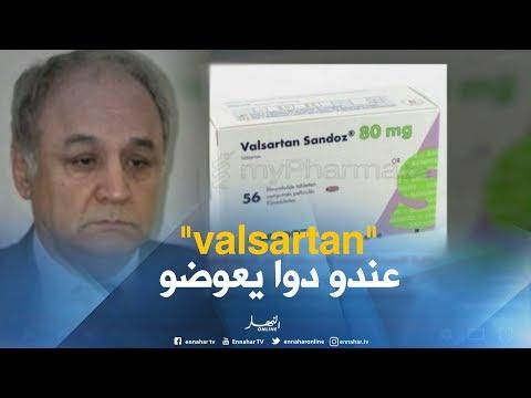 """بقاط بركاني: """"دواء """"valsartan"""" منع تحفظا على صحة المرضى..فلا داعي للخوف لمن إستعملوه من قبل"""""""