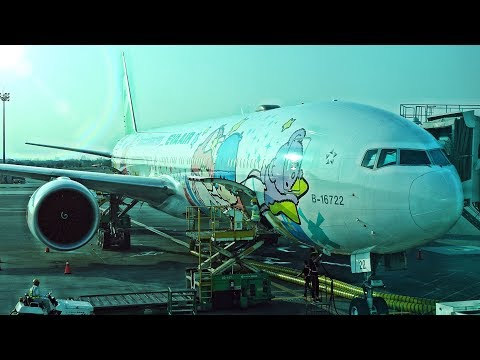 EVA AIR | ELITE CLASS | TAIPEI-SINGAPORE | BOEING 777-300ER