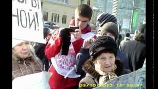 ЭКСКЛЮЗИВ провокация на митинге в Москве 10.03.2012(2 бабки из деревни и мужик
