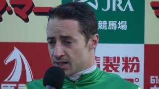 【4K、現地撮影】第61回有馬記念ルメール騎手インタビュー