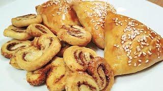 Французский рецепт слоеного теста. Быстрое Слоеное тесто для пирожков, самсы, закусок и тортов.