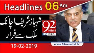 News Headlines | 6:00 AM | 19 February 2019 | 92NewsHD