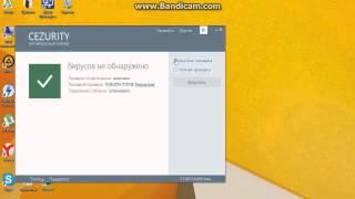 Антивирус от социальной сети Вконтакте.