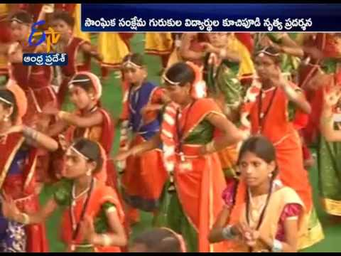 7000 Girl Students To Perform Kuchipudi in Vizag   Watch Live