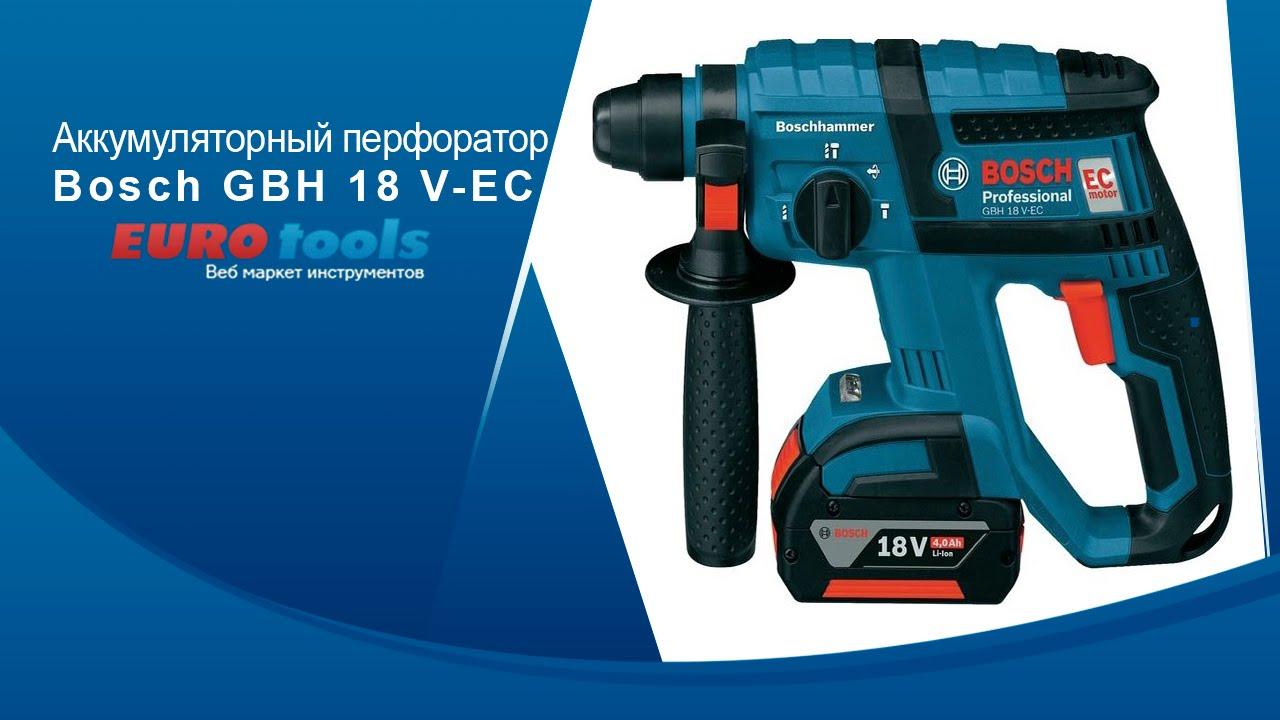 Новый Перфоратор Bosch PBH 2900 RE. Всего 2099 грн. Купить дешево .