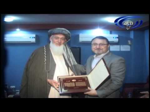 Engineer Ehsanollah Bayat receives appreciation certificate from National Council