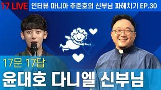 """[Live] 신부님 인터뷰 - """"캄보디아의 문…"""