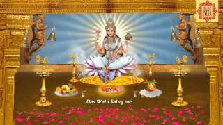 Jai Gange Mata - Ganga Ji Ki Aarti with Lyrics - Sadhana Sargam - Hindi Devotional Songs