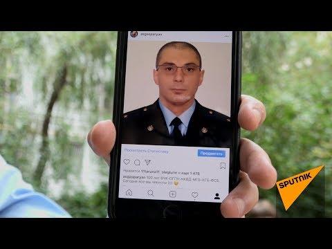 На кого работает Армен Гаспарян?