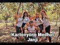 Auto Ambyar || Joged Fitness Kartonyono Medhot Janji Denny Caknan