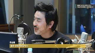 [Special guests] Actor Ryu Seungryong,Work in a factory for a month[여성시대 양희은,서경석입니다] 20180131