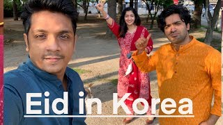 EID 2020 Pakistan+India+Bangladesh all in one frame | SADIA RIND