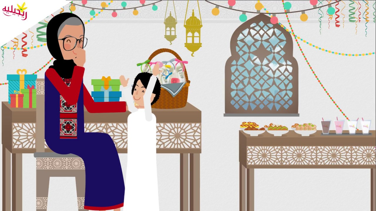 Must see Innovative Eid Al-Fitr Greeting - maxresdefault  Image_323615 .jpg