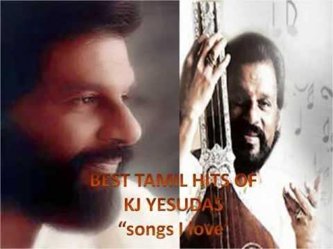 KJ Yesudas - Andavan Yaraiyum (Sad Tamil Song)