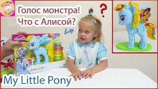 ОБЗОР Игровой набор Play-Doh «Стильный салон Рэйнбоу Дэш»