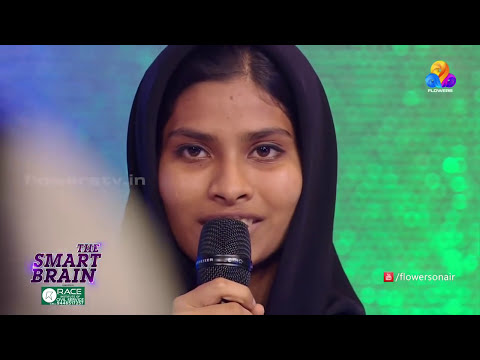 The Smart Brain - Unique Malayalam Quiz Show   Episode 10  August 7    Powered by Race Solutions