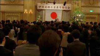 SP the MOTION PICTURE: Yabou-hen TEASER1 (2010)