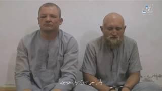 Двое добровольцев из России попали в плен к боевикам ИГИЛ... / 03.10.2017 год