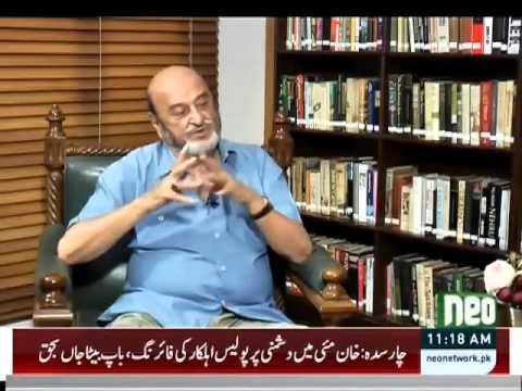 Halwa Puri - Mumtaz Bhutto (Politician) - Neo Tv