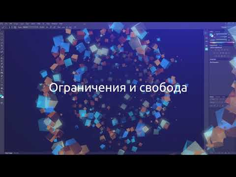 Компьютерная Графика и Дизайн в Академии ШАГ