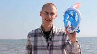 обзор маски для снорклинга (скроллинга) или же испытание маски для плавания