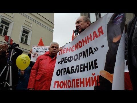 """""""Вернуть в зад закон Медведеву!"""" Рашкин против повышения пенсионного возраста"""