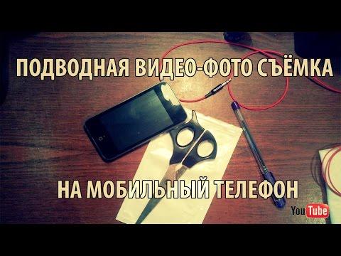 фото мобильный телефон для секс знакомств
