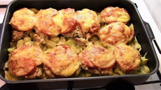 Отбивные с помидорами на картофельной подушке простое и сытное блюдо для большой семьи.