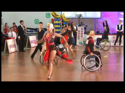 Combi Latin and Duo Latin | 2017 IPC Beigang Para Dance Spor