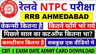 RRB NTPC EXAM DATE 2020 || RRB NTPC AHMEDABAD ZONE VACANCIES, FORM FILLUP, COMPETITION, CUTOFF.