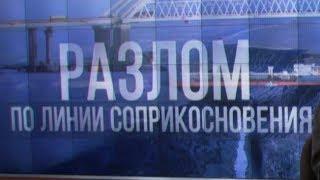США в конфликте Украины и России | ИТОГИ | 08.12.18