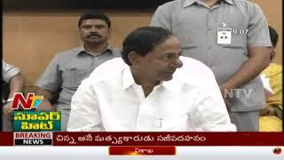 CM KCR to Hold Awareness Program on Rythu Samanvaya Samithi || NTV