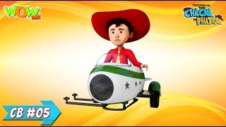 Chacha & Bhatija #5 - Funny scenes - 3D Animation Cartoon for Kids