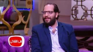 بالفيديو.. أحمد أمين ساخرًا من «الشاذلي»: «أنتي صعبانة عليا»