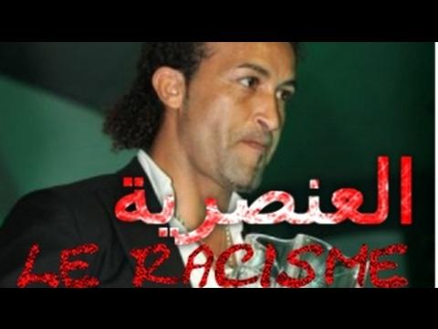 مصطفئ حجي تعرضت للعنصرية بسبب أنني أمازيغي -MOUSSTAphA HAJI -amazigh2
