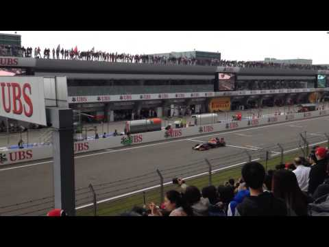 F1 Shanghai 2014 Gap between top 4 cars after 3 laps.