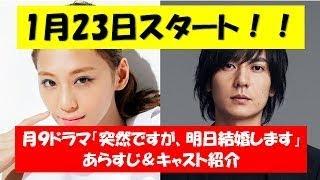 チャンネル登録はコチラから 記事引用 画像引用 . 西内まりやさん主演の...