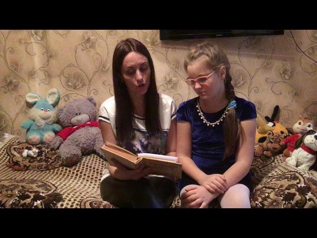 Изображение предпросмотра прочтения – ВероникаБольшакова читает произведение «Почта» С.Я.Маршака