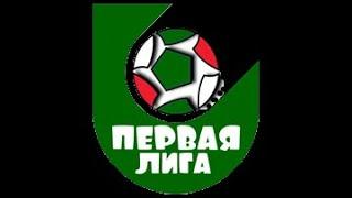 VII Чемпионат Тулы по мини футболу ЕЁ ВЫСОЧЕСТВО ПЕРВАЯ ЛИГА
