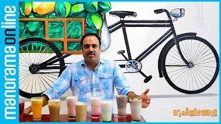 Ruchiyidangal ft. Buhari special juice shop