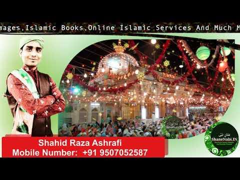 आशिक़े मुस्तफा बनके देखो सारी दुनिया मे इज्ज़त मिलेगी_Aashique Mustafa Banke Dekho Sari Duniya Me