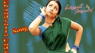 Chandrullo Unde Kundelu Song - Nuvvostanante Nenoddantana Movie | Siddharth | Trisha | Prabhu Deva