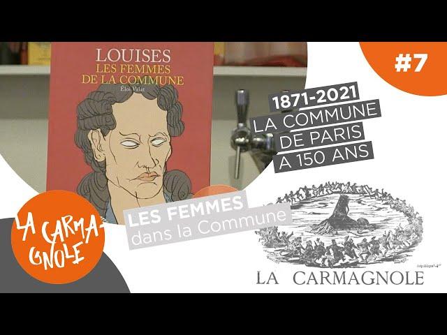 Les Femmes dans la Commune