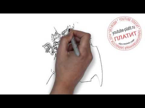Нарисованный человека видео