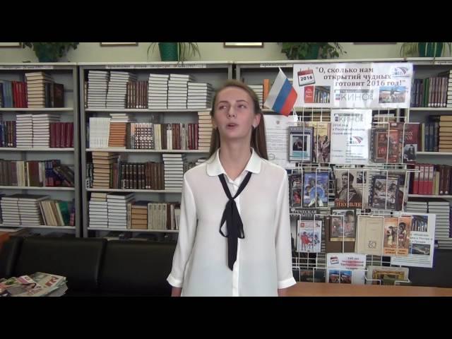Анна Заикина читает произведение «Детство» (Бунин Иван Алексеевич)