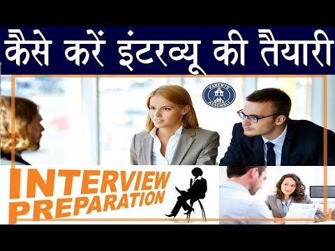 How to prepare for Job Interview_ Best tips to prepare for an interview