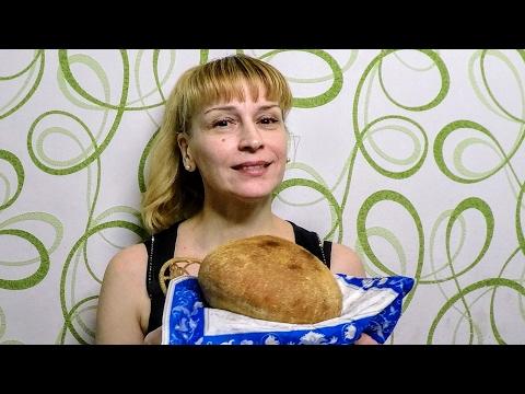 Бездрожжевой хлеб или как приготовить закваску