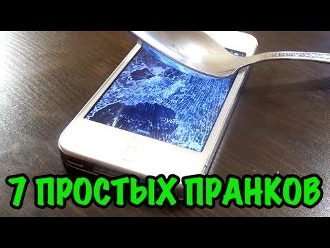 Смешное видео смотреть онлайн видео от rutube_account