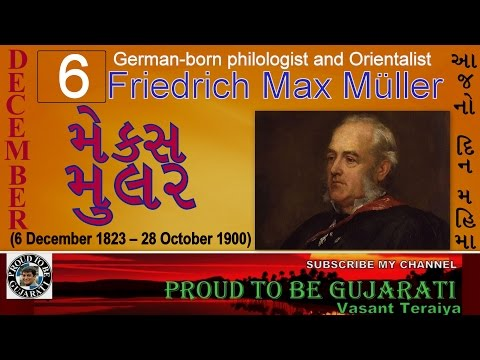 6 December Friedrich Max Müller German born philologist and Orientalist@vasant teraiya