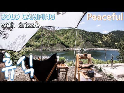 Camping/캠핑/솔로캠핑/경치 좋은 캠핑장/힐링/오토캠핑/감성캠핑/마로니에숲/solo camping/auto camping/キャンプ/オート・キャンプ